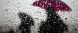 Antalya Merkez ve Doğu İlçelerinde Kuvvetli Yağış!