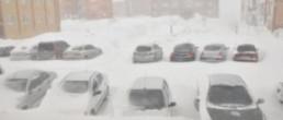 18 Şubat 2015 Kuvvetli Kar Yağışlarına Dikkat!