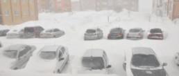 İstanbul'da Kar Yağışı Haberleri Hakkında